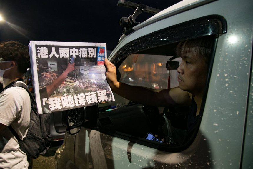 Hong Kong journalists blame 'government oppression'