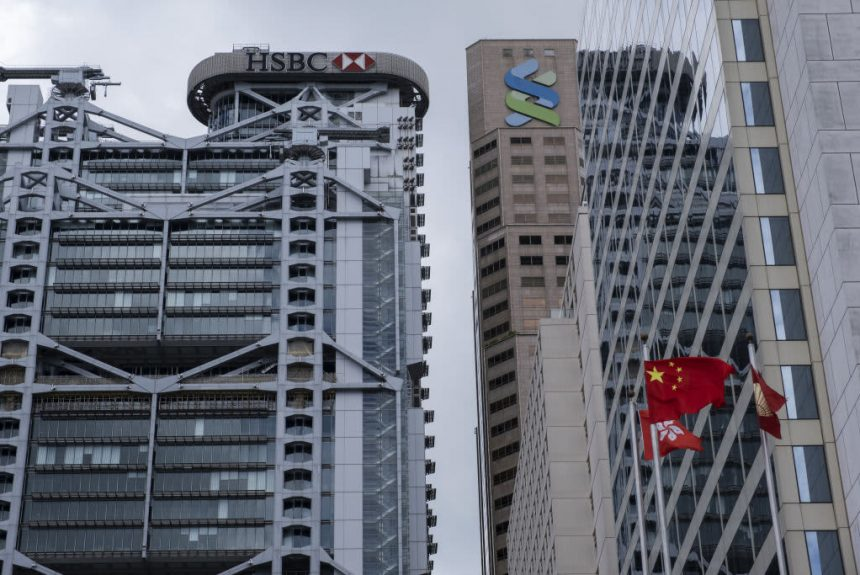 HSBC, Stanchart banks can sell investment products in Greater Bay Area